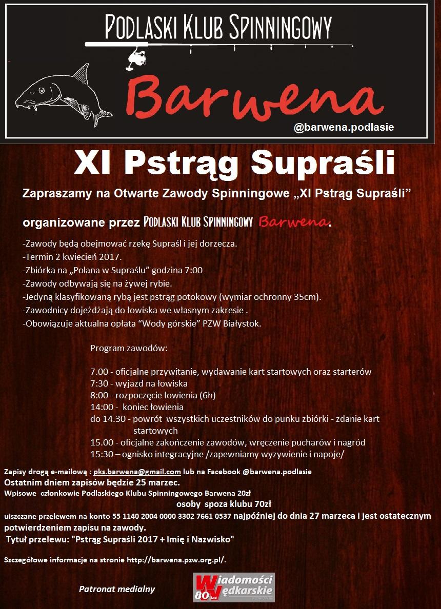 pstrag-suprasli-2017